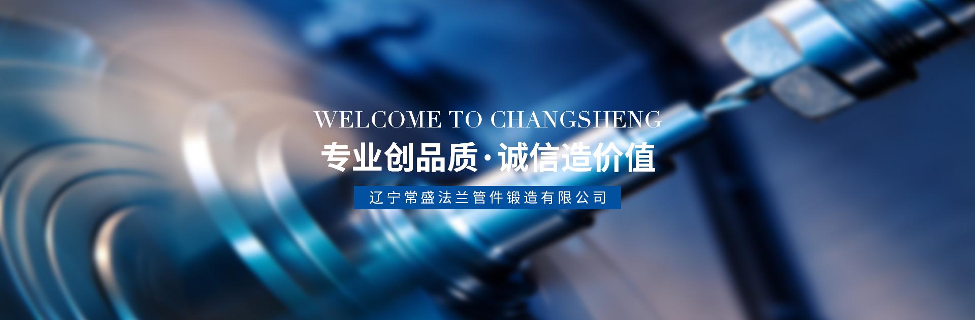 http://www.lncsfl.cn/data/upload/202012/20201225094906_612.jpg